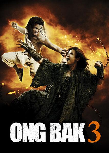 Ong Bak 3: 2010