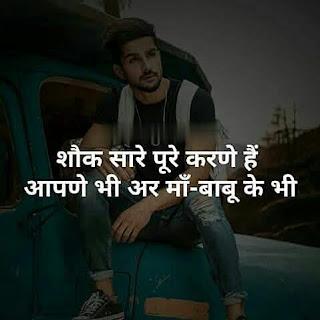 haryanvi status hindi