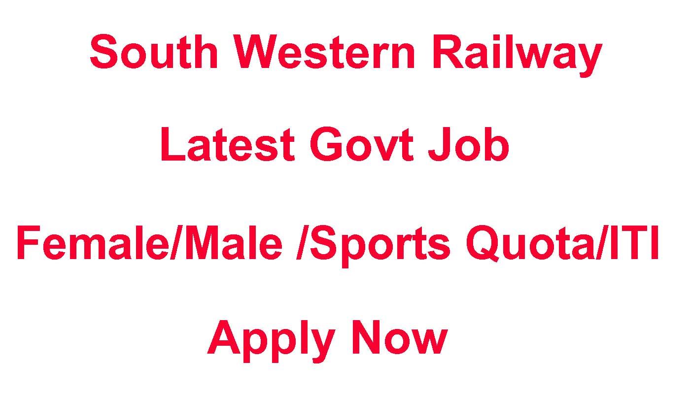 Samaj Aya Kya - How To Apply Online Application Help: South Western on physics jobs, railway jobs, law jobs, hr jobs, industry jobs, english jobs, church jobs, private sector jobs,