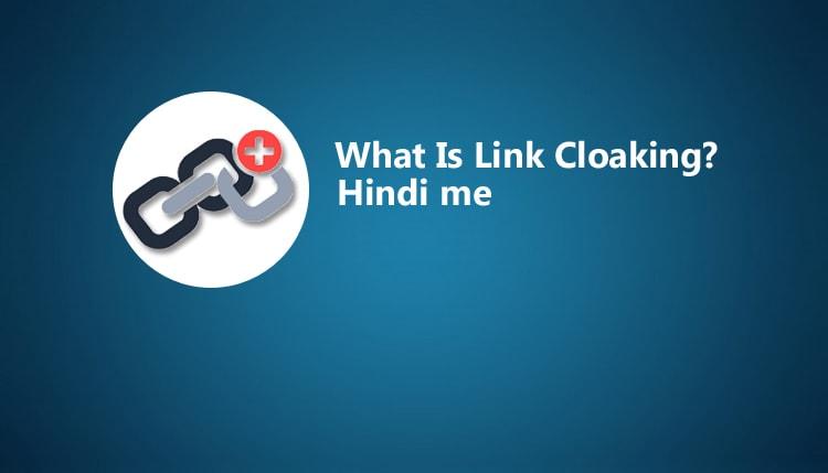 Cloaking affiliate kya hai और Blogger me cloak kare