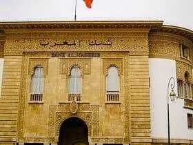 هل لديك مشروع فردي أو مقاولة صغرى... هذه هي إجراءات بنك المغرب لتمويلك قراو التفاصيل✍️👇👇👇