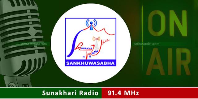 Khandbari, Sankhuwasabha