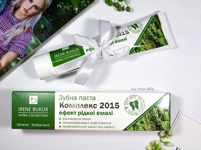 Zubnaja pasta «Kompleks 2015» Iren Bukur. Obzor / Otzyv / Vera Bel