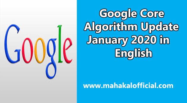 Google Core Algorithm Update January 2020 in English