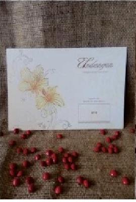 harga paket Undangan pernikahan soft Cover 88110 murah terbaru 2016