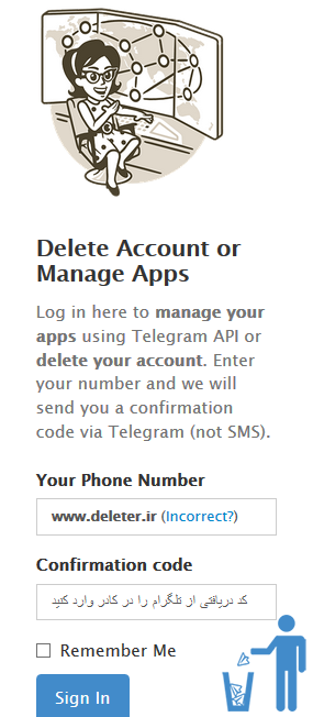 Delete Account Telegram حذف اکانت تلگرام