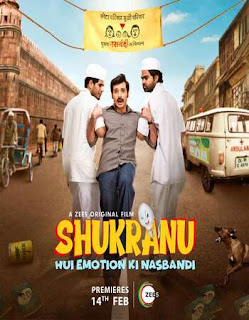 Shukranu 2020 Download 720p WEBRip