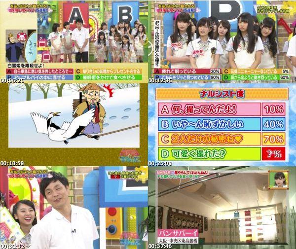 [TV-Variety] NMBとまなぶくん – 2016.09.01 – #170