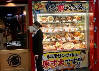 Big Food in Osaka