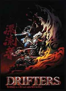 Drifters Download, Drifters watch online, Drifters Streaming, Drifters sub, Drifters Free Download, Drifters Free watch online, Drifters Free Streaming, Drifters sub Eng, Drifters sub English, Drifters Synopsis, Drifters Review