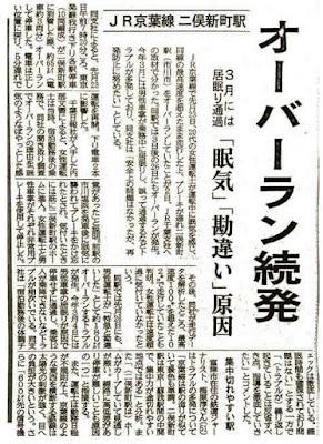 http://www.doro-chiba.org/nikkan_dc/n2016_07_12/n8149.htm