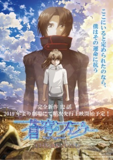 Soukyuu no Fafner: Dead Aggressor – The Beyond Batch Sub Indo
