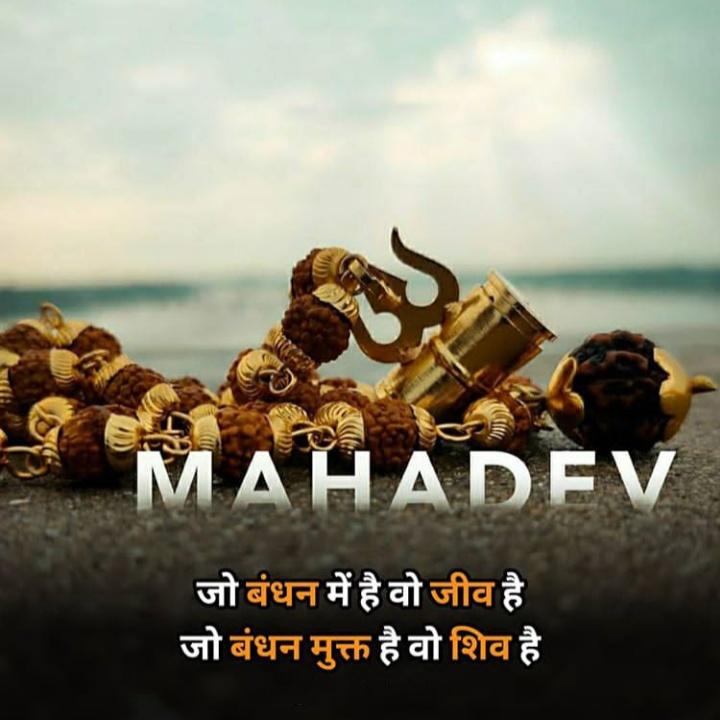 Mahakal Attitude Status In Hindi
