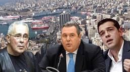 Γιατί ο Ζουράρις σε συνωμοσία με τον Καμμένο είναι οι ΔΗΜΙΟΙ της Μακεδονίας μας;