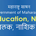 Shikshan Upsanchalak Karyalay Nashik ki Kursi Khali शिक्षण उपसंचालक की कुर्सी खाली , पद नियुक्ति में गड़बड़ घोटाला