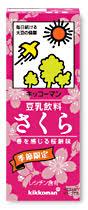 lait de soja au sakura