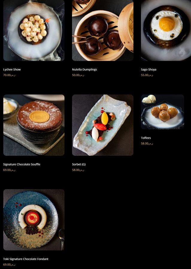 منيو مطعم طوكي