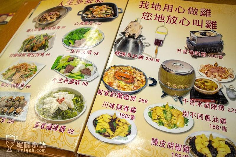 【澳門宵夜美食】新益美食餐廳。大開眼界的創意獨門手路菜 by 妮喃小語