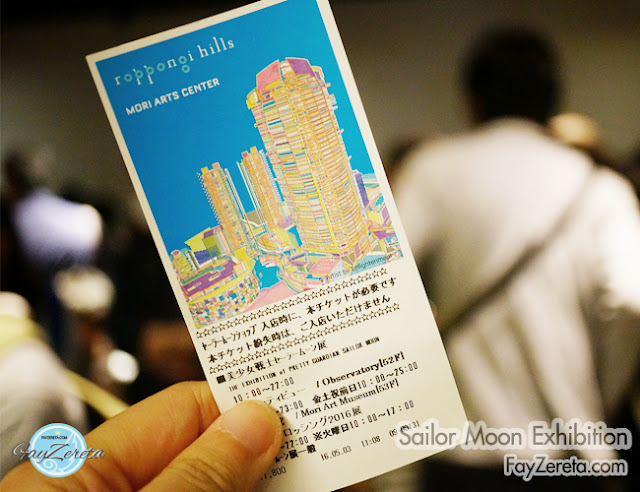 sailor moon exhibition-2