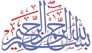 تحميل كتاب القران الكريم pdf
