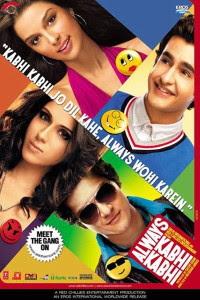 Always Kabhi Kabhi (2011) Bollywood movie mp3 song free download