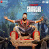 iSmart Shankar 7th Day Box Office Collection