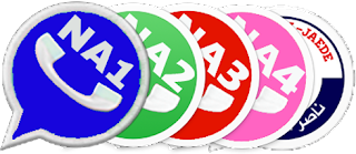 << New Update For All Version Of NAWhatsApp Nasser Aljaede - NAWhatsApp + v11.6 >>