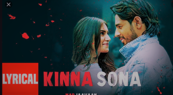 Kinna Sona Lyrics