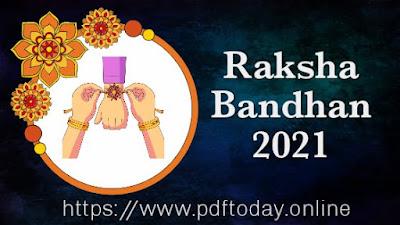 What is Raksha Bandhan, What is Rakhi, How is Raksha Bandhan Celebrated, Why is Raksha Bandhan Celebrated