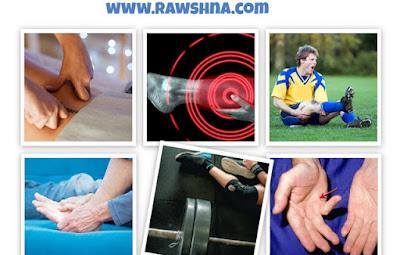 الشد العضلي اسبابه وطرق علاجه