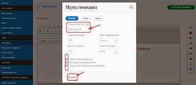 http://www.iozarabotke.ru/2014/07/kak-vstavit-i-nastroit-video-na-dzhastklik.html