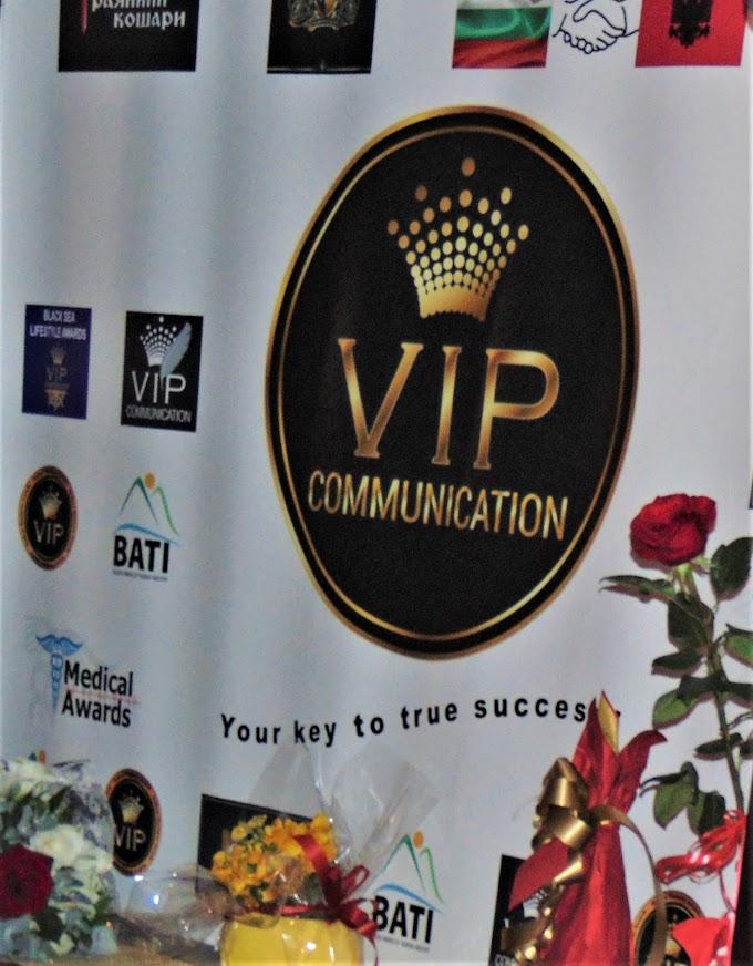 VIP Communication събра на Новогодишно парти бизнес и медийни партньори - 2020