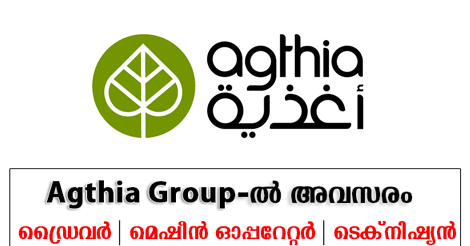Career at Agthia Group UAE- Forklift Operator,Driver,Machine Operator, Technician