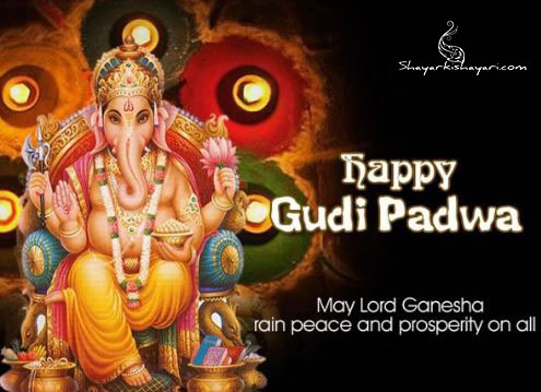 gudi-padwa-sms-in-english-language,gudi-padwa-sms,gudi-padwa-quotes,gudi-padwa-images,gudi-padwa-picture,gudi-padwa-cards,gudi-padwa-greetings,gudi-padwa-status-for-whatsapp