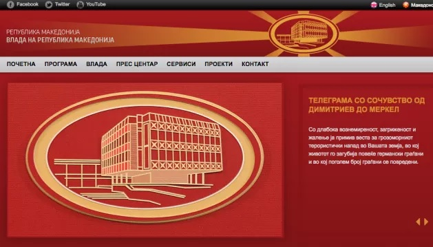 Macedonia's Government removes Ministries websites where Albanians lead