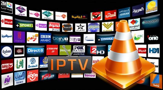 سيرفيرات IPTV يومية انسخ والصق //2018