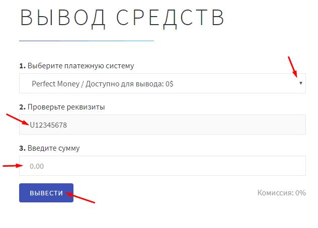 Регистрация в Active Vision 6