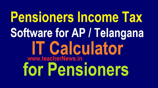 AP / TS Pensioners Income tax Software 2019-20 | Retired Employees/ Teachers IT 2019-20 in Mobile