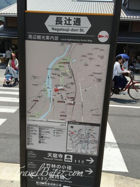 Arashimaya (嵐山) Nagatsuji-dori Street