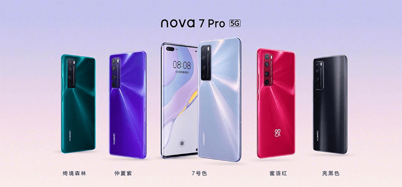 Huawei Nova 7 series with 5G and 50x super zoom now official in China