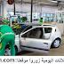 تشغيل 10 ميكانيكيين بمدينة انزكان ـ آيت ملول