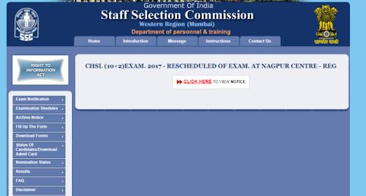 Reschedule of SSC CHSL 2018 Exam for Western Region