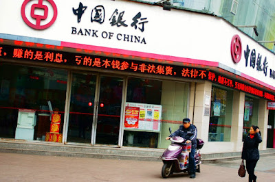 bancaire Chine