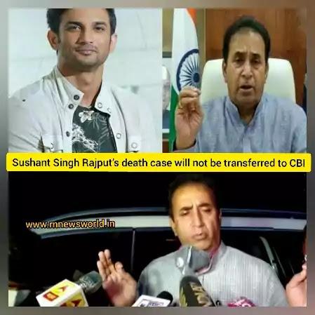 Sushant-Singh-Rajput's-death-case-will-not-be-transferred-to-CBI