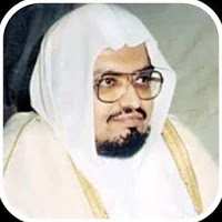 Shaykh Ali Jaber Quran MP3 Apk Download for Android