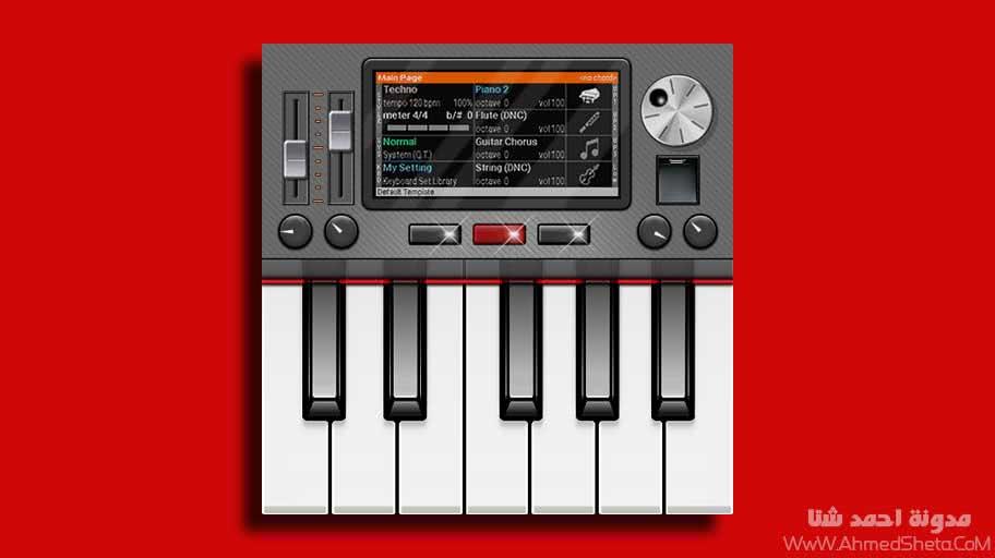 تحميل تطبيق ORG 2020 للأندرويد 2019 | أفضل تطبيق أورج إحترافي وأدوات موسيقية
