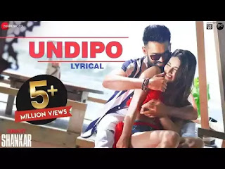 Undipo Song download