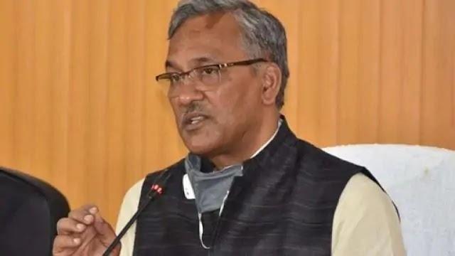 Trivendra Singh Rawat: मुझे हटाने का निर्णय गलत, बोले-प्रधानमंत्री ने कार्यों की हमेशा तारीफ की