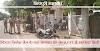 ठेकेदार जिनेश जैन: 1.09 करोड़ की GST चोरी पकड़ी, तत्काल जमा कराए - Shivpuri News