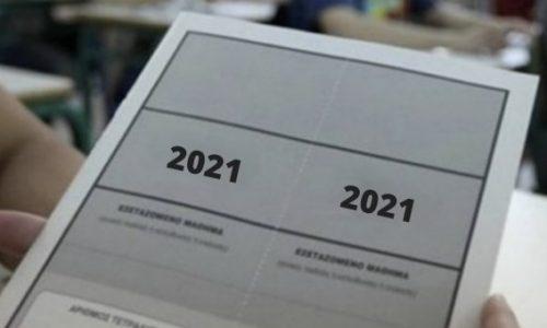 Μέχρι και την Τετάρτη 28 Ιουλίου, θα μπορούν οι υποψήφιοι των πανελλαδικών εξετάσεων να υποβάλλουν το μηχανογραφικό τους δελτίο. Για την υποβολή θα χρειαστούν τον προσωπικό τους κωδικό, καθώς και να επισκεφθούν την ηλεκτρονική διεύθυνση https://michanografiko.it.minedu.gov.gr και να επιλέγουν το Μηχανογραφικό Δελτίο (Μ.Δ) για εισαγωγή στην τριτοβάθμια εκπαίδευση ή/ και το Παράλληλο Μηχανογραφικό Δελτίο (Π.Μ.Δ) για εισαγωγή στα δημόσια ΙΕΚ.
